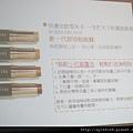 UrCosme 潛力新品7.JPG