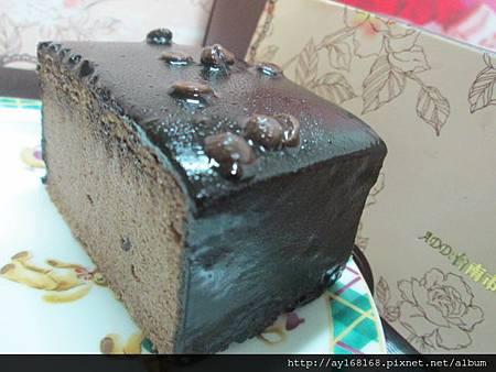 Milando巧克力蛋糕LOOK.jpg