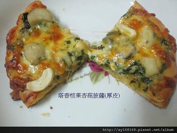 披薩塔香吃吃吃