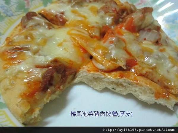 披薩韓風吃吃