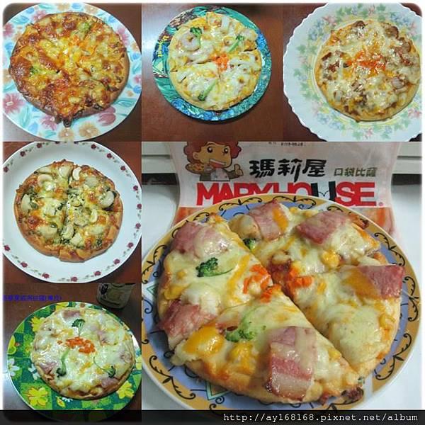 瑪莉屋口袋披薩
