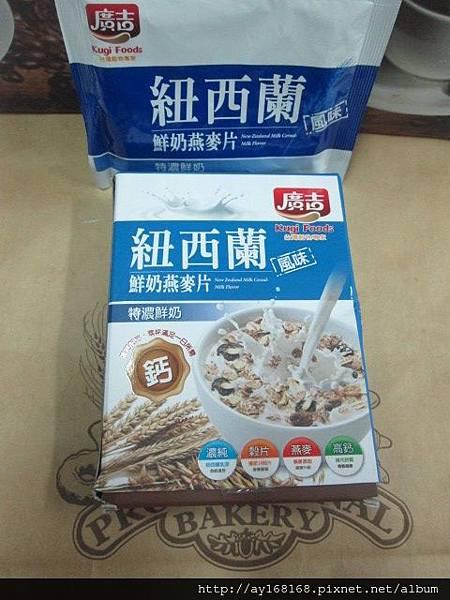 燕麥片特濃鮮奶