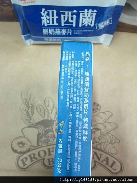 燕麥片特濃鮮奶成份