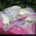 鮪魚QQ糖OPEN.JPG