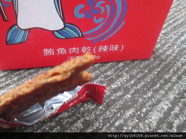 鮪魚肉乾吃吃.JPG
