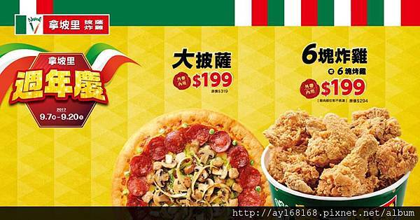 大披薩.jpg
