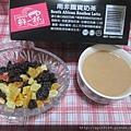 鮮一杯奶茶TEA.JPG