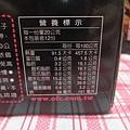 鮮一杯奶茶營養.JPG