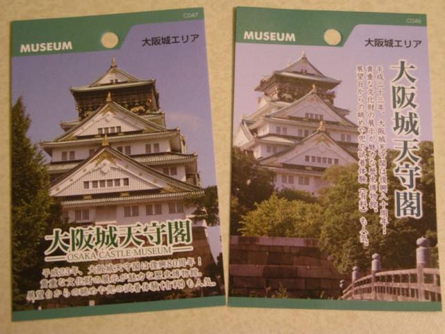東瀛87-01_出發_05卡片