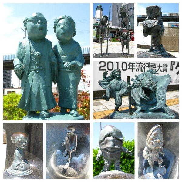 0607鳥取_境港 水木茂04