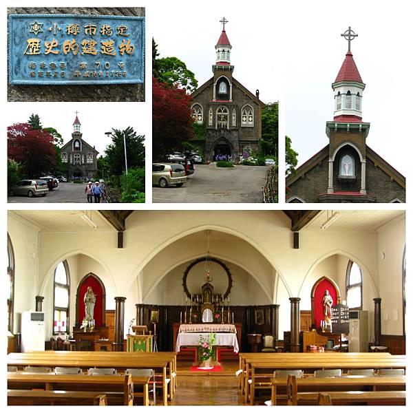 0612 小樽03_古蹟教堂