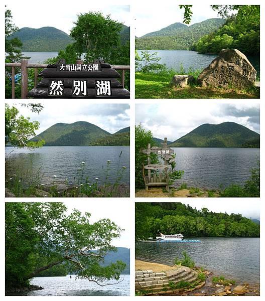 0713 01然別湖