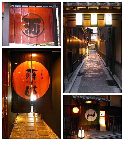 0817 08京都 祗園