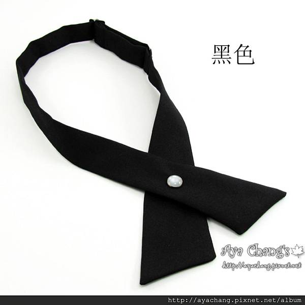 bow3.1.jpg