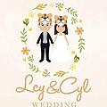 WeddingLogo-a02.jpg