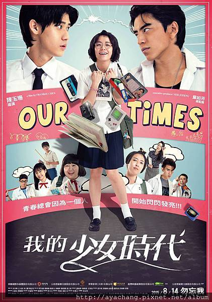 ourtimes