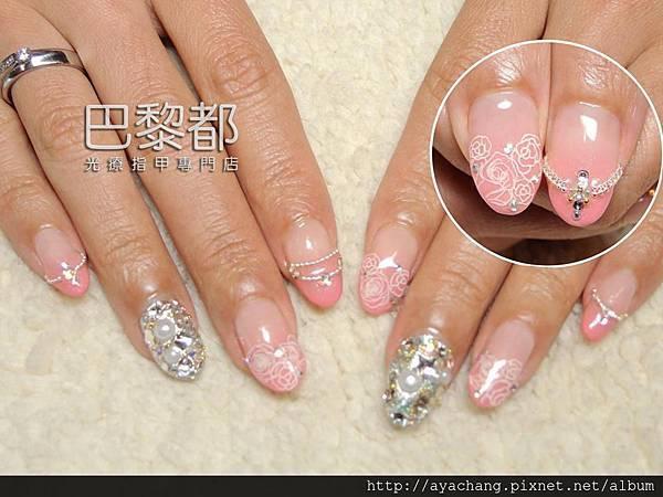訂婚指甲光療 (17)