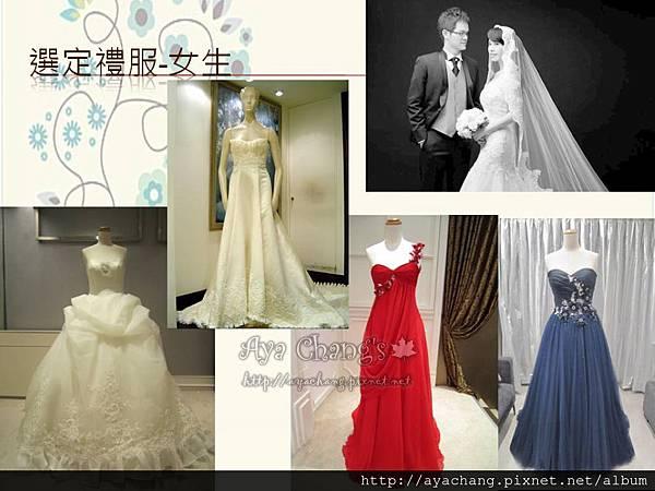 婚紗造型溝通 (4).jpg
