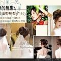 婚紗造型溝通 (5).jpg