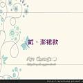 禮服偏好溝通 (19).jpg