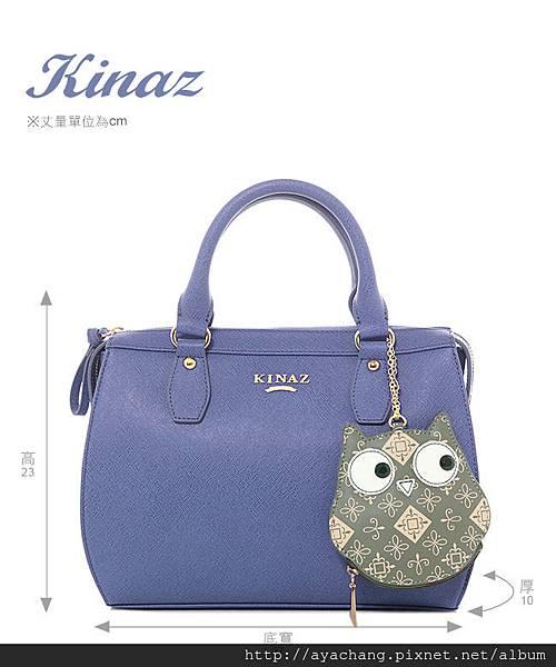 kinaz包X藍靛紫穿搭 (16)