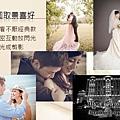 婚紗拍攝溝通 (3).JPG