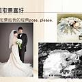 婚紗拍攝溝通 (5).JPG