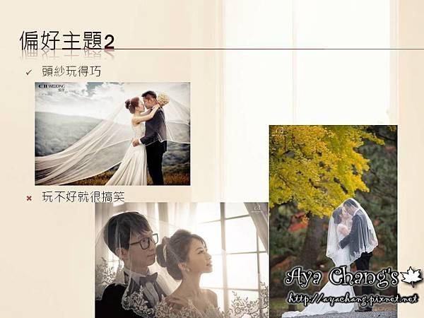 婚紗拍攝溝通 (8).JPG