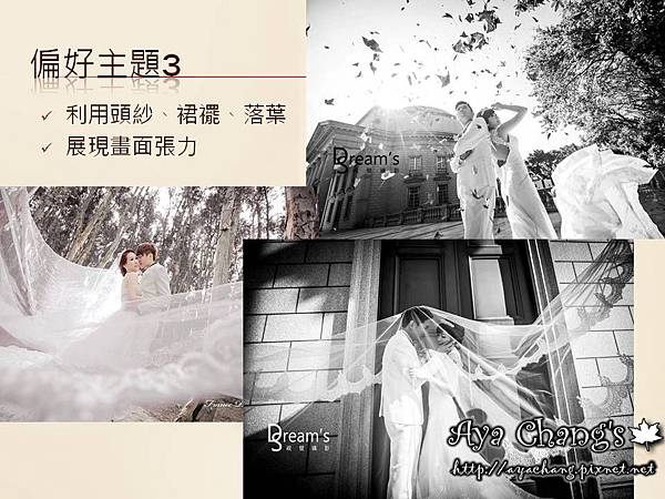 婚紗拍攝溝通 (9).JPG