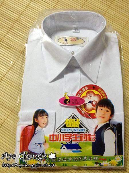 淘寶花童服 (6)