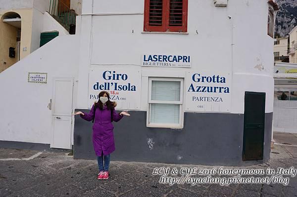 Day05-Capri (58).jpg