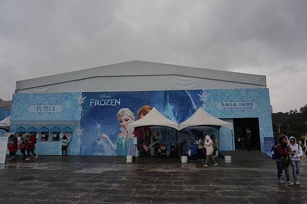 Disney Frozen (2).JPG
