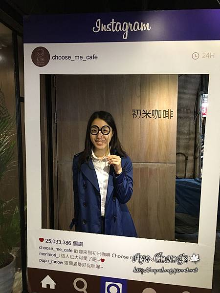 初米cafe (5).jpg