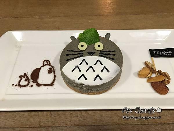 初米cafe (23).jpg