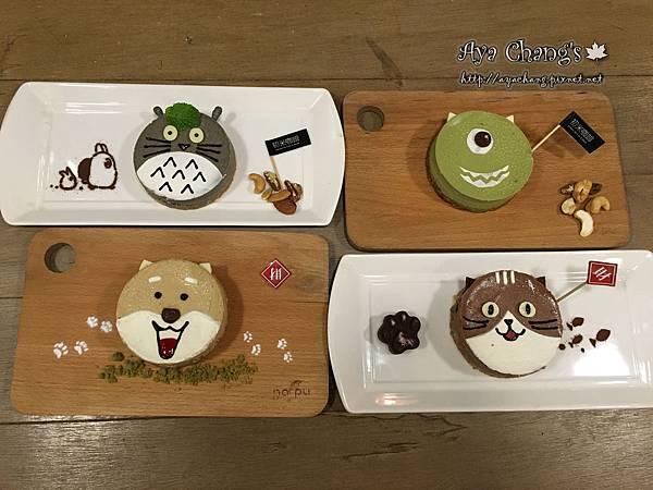 初米cafe (31).jpg