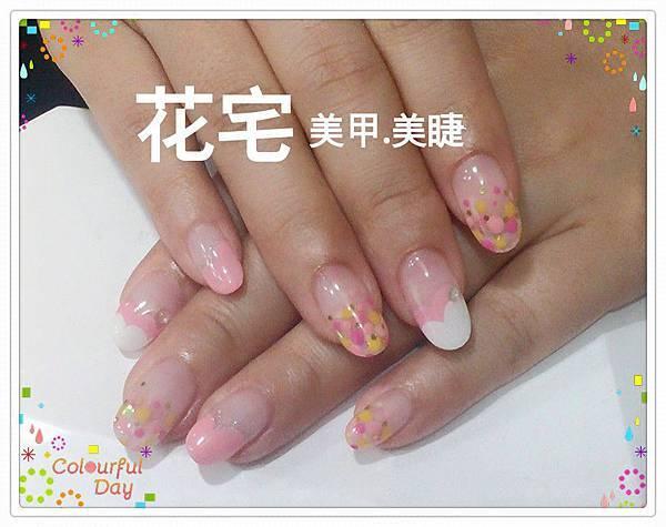 粉藍X粉紅小花-參考圖 (1).jpg