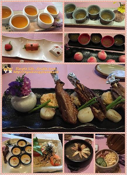 松園食記 (63).jpg