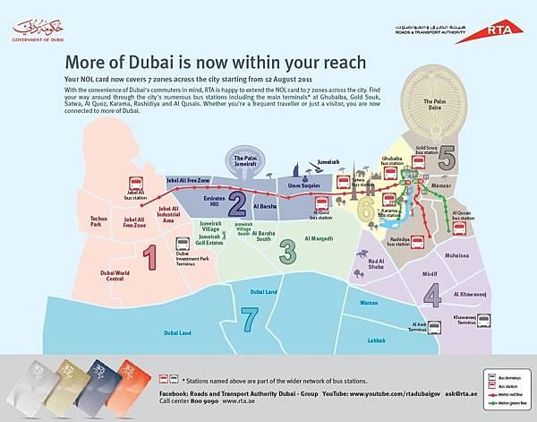 Dubai Metro zone map