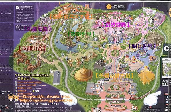 HKDisneyLand-map