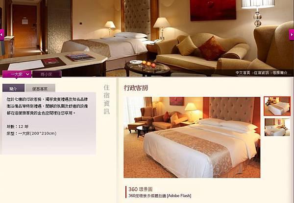 EDA room-type