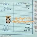 valentino鉚釘鞋簡易開箱分享 (12).JPG