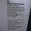 Day07-Roma (26).jpg
