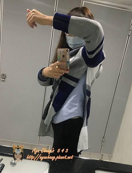 miu_star破衫 (2).JPG