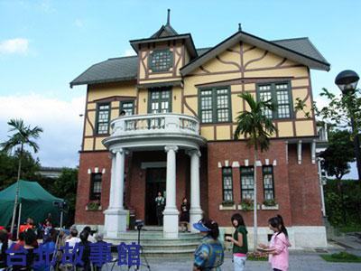 台北故事館正門