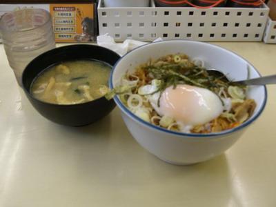 松屋的豬肉泡菜飯0209.JPG