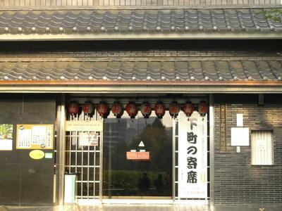 下町風俗資料館1.JPG