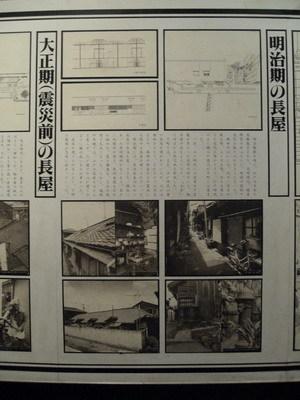 下町風俗資料館6.JPG