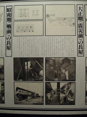 下町風俗資料館7.JPG