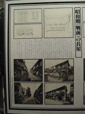 下町風俗資料館8.JPG