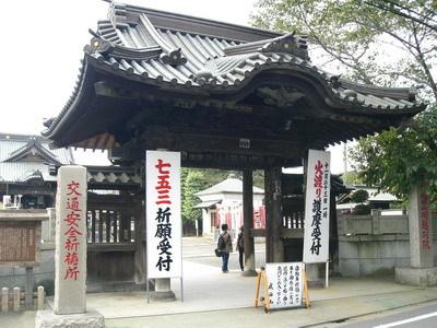 成田川越1.JPG